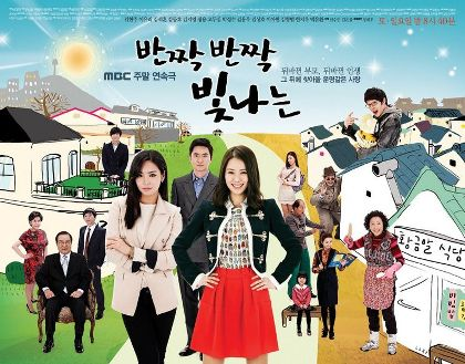 Korean Drama: Shining | Drama Korea Terbaru 2011