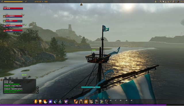 Archeage: AA: Show me your money