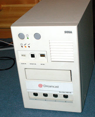 sega dreamcast dev kit katana developer box