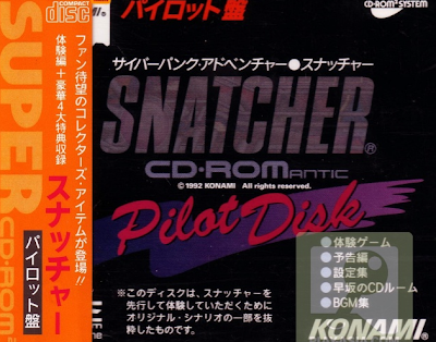 Snatcher Pilot Disk PC Engine