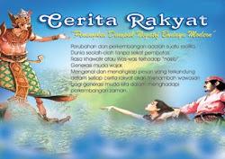 Ebook Koleksi Cerita Rakyat Indonesia