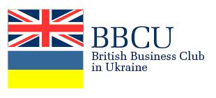 British Business Club in Ukraine