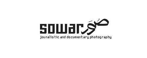 Sowar Magazine