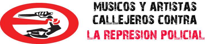 MUSICOS Y ARTISTAS CALLEJEROS