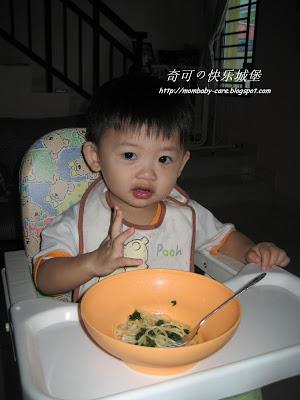 Kiko pasta
