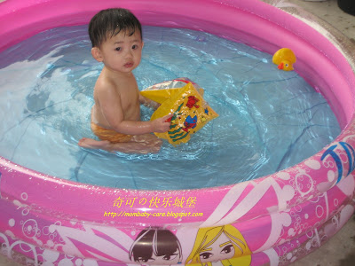 Kiko Swimming pool