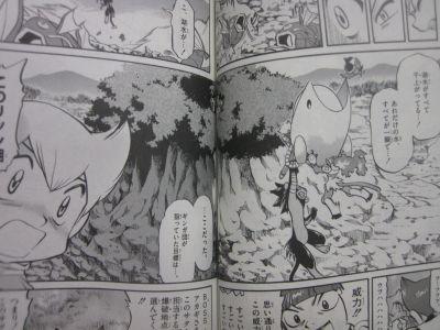 「ポケットモンスター 漫画ノススメ ~おすすめもネタも~: 「ポケットモ
