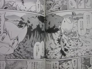 漫画ノススメ ~おすすめもネタも~: 「ポケットモンスタースペシャル 漫