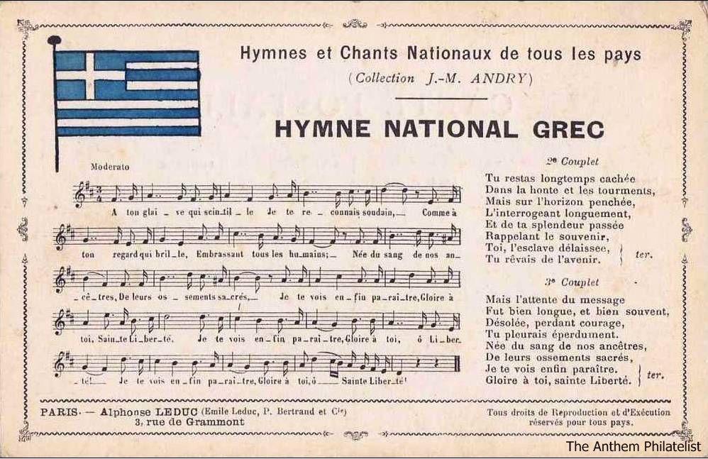 the anthem philatelist hymn to liberty the longest national anthem