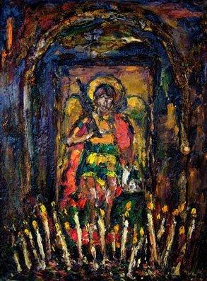 Молитва / A Prayer