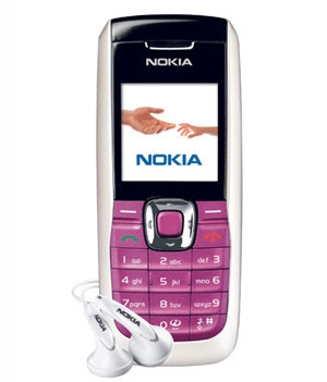 All Nokia BB5 MCU PPM CNT Flash File Here By ..::sunny boy::.. Nokia+2626+by+www.unlocking-gsm.blogspot.com