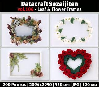 Leaf & Flower Frames