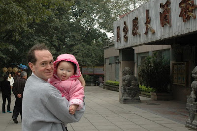 At the Park Atop Chongqing