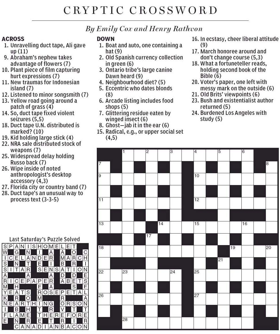 recipe: last word of gone with the wind crossword quiz [20]