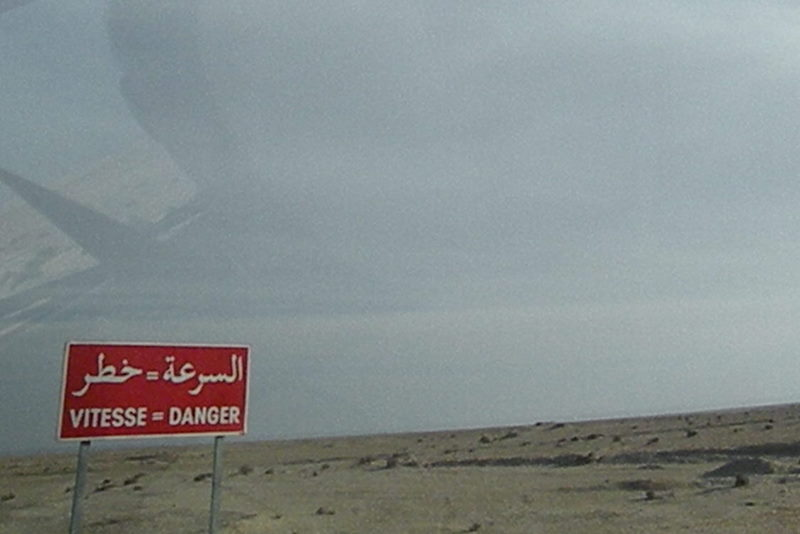In Arabic and French: SPEED = DANGER