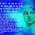 भगत सिंह की शहादत से संदर्भित स्वाधीनतापूर्व की रचनायें [विशेष प्रस्तुति] – साहित्य शिल्पी