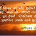 आत्महत्या [आलेख] - शिवा तोमर
