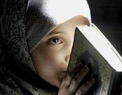 اللهم أعنّي على حفظ كتابك الكريم