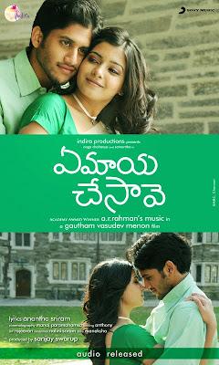 Ye Maya Chesave (Movie)