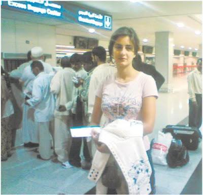 Without Makeup Katrina Kaif
