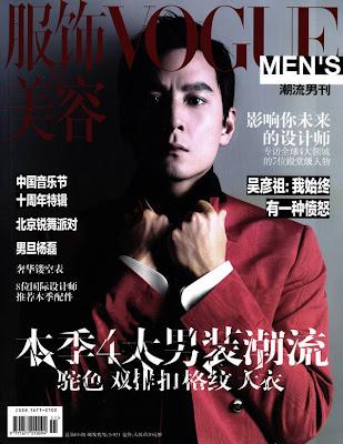 Daniel Wu Men's Vogue China 2009