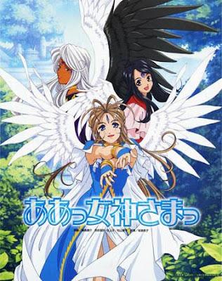 Ah! My Goddess OAV affiche