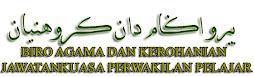 Logo Biro Agama & Kerohanian JPP