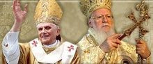 Pope Benedict XVI & Ecumenical Patriarch Barthowlomew I