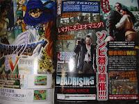 The Famitsu scan