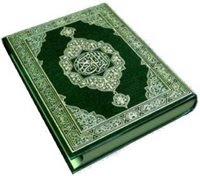 Miracle of Quran