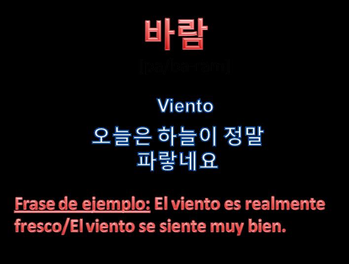 Imagen de sexo en coreano