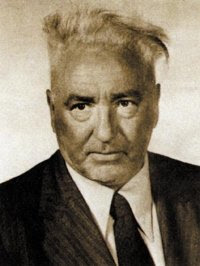 Wilhelm Reich crazy hair