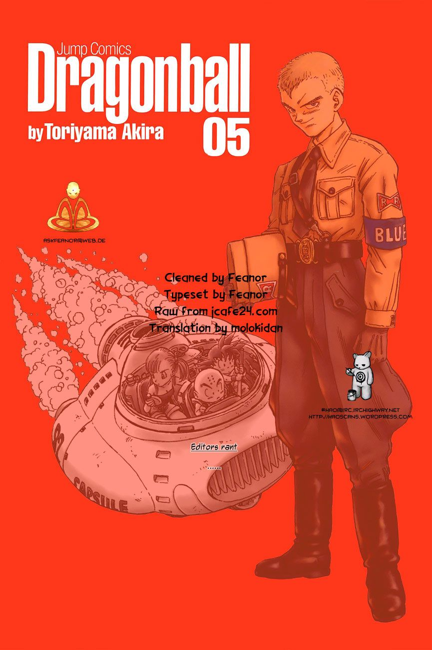 Dragon Ball - Bảy Viên Ngọc Rồng trang 16