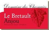 Domaine des Chesnaies - Le Bretault - Anjou
