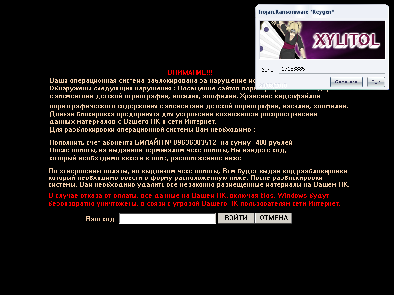 Kaspersky Anti-Virus 7.0 - Keygen+Crack.rar Torrent Download