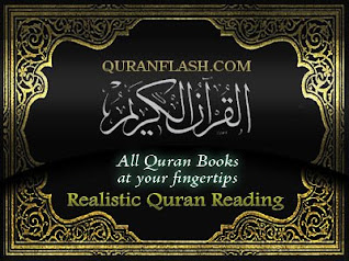 Download for free e-AlQuran here..