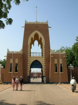 EMIR OF BAUCHI DIES IN A FOREIGN HOSPITAL?