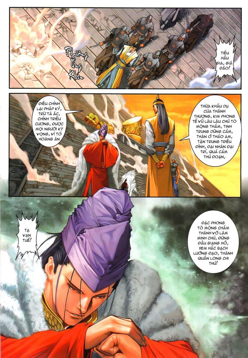 Ôn Thuỵ An Quần Hiệp Truyện chap 93 - Trang 17