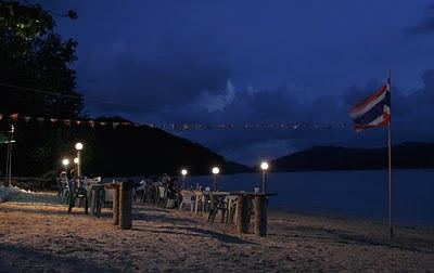 The Beach Bar at Cape Panwa