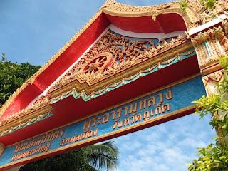 Wat Mongkhon Nimit entrance