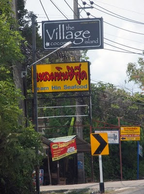 Sign to Laem Hin, southbound on airport road a few km north of Phuket Town