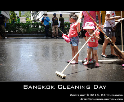 Bankok Clean Up - photo by Toh Kung