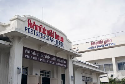 Phuket Post office - old and new