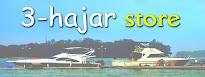 TRI HAJAR' Store