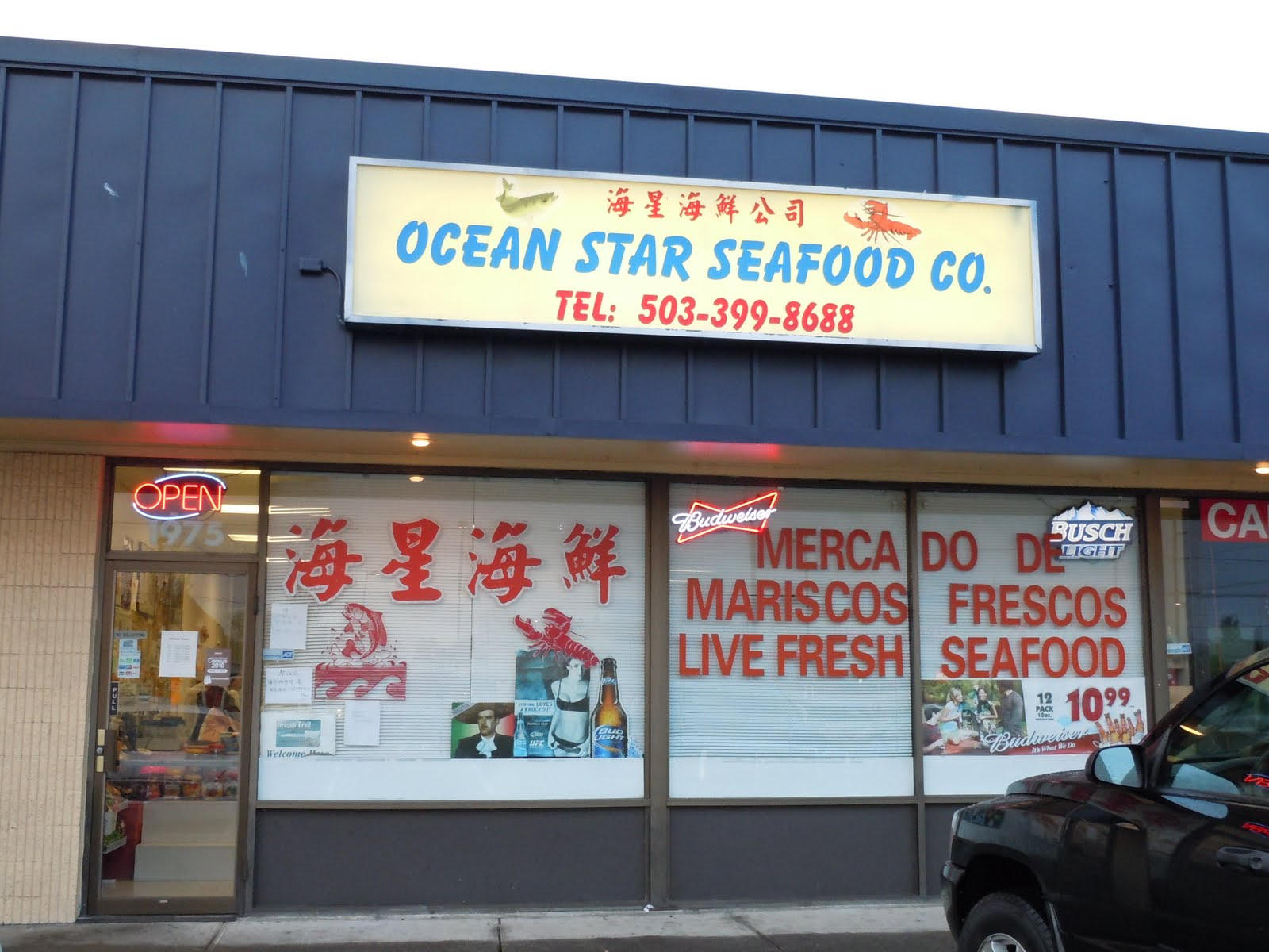 Just go to Ocean Star Seafood Co. in Salem. It is located on Lancaster Dr. ...
