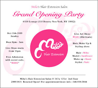 Hair Salon Grand Opening Flyer http://old-soulz.blogspot.com/2009/10/tonight-mihos-hair-extension-salon.html