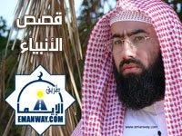 موقع الشيخ نبيل العوضى