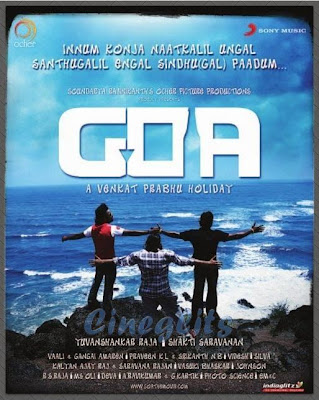 goa-latest+-movie+posters,stills,wallpapers+(6).jpg