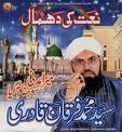Syed Furqan Qadri Naats