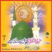 Muhammad Rashid Azam